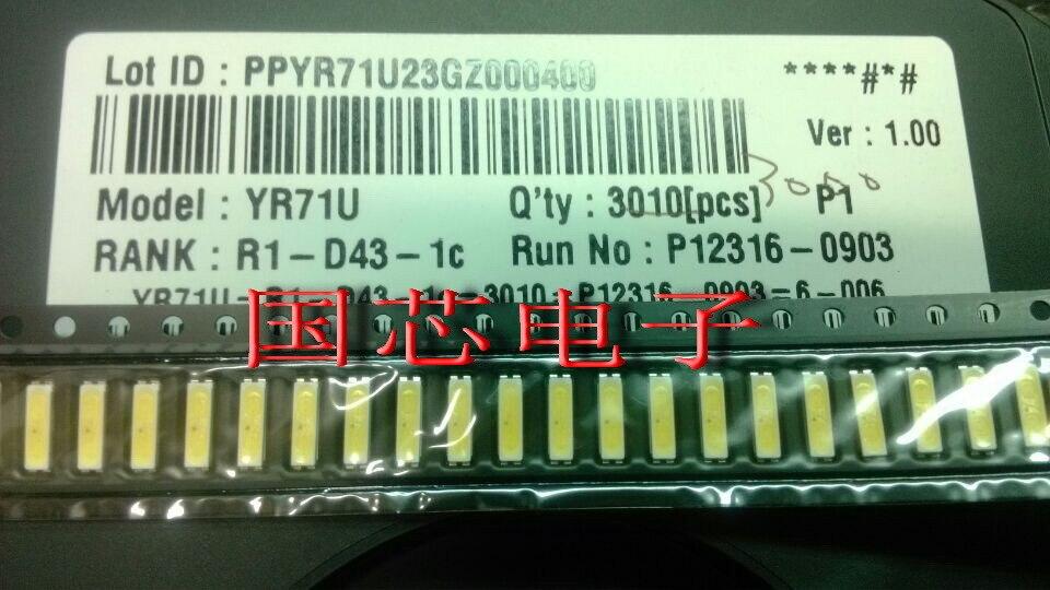 Неоновая продукция 7020 0.5 3