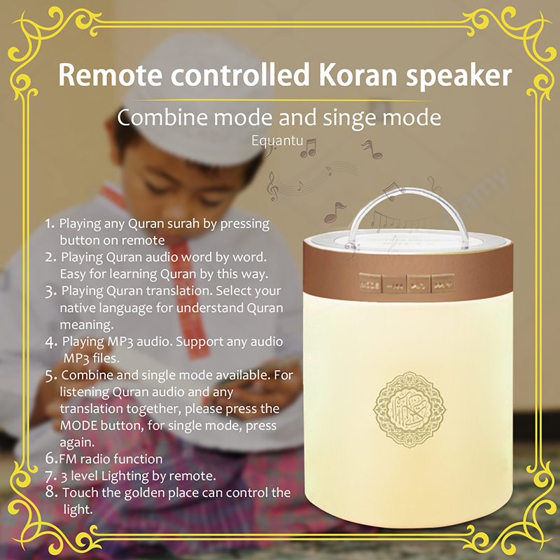 Quran-touch-lamp-hihh-quality-voice-LED
