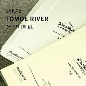 Original Japan Sakae Paper | Tomoeriver Paper | scatter | Pen color ink hand-painted | super thin tissue(China)