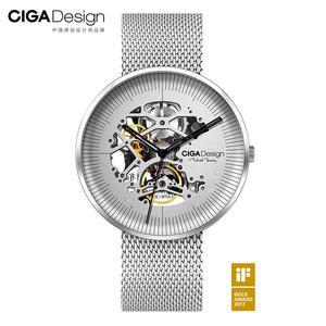 Image 3 - Оригинальные механические наручные часы Youpin CIGA MY Series, мужские и женские механические часы с золотой премией iF Design H28