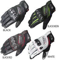 VOLERO GK167 motorcycle gloves breathable dry leather carbon fiber 3D knight riding glove green size M L XL