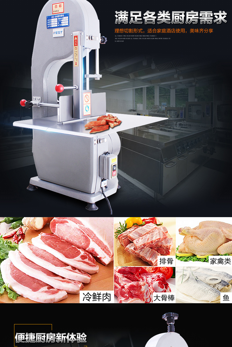 stainless steel blade bone saw / meat band saw / Desktop bone cutting machine,steak sawing machine