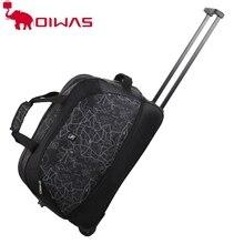 OIWAS Duffle Bag Подвижная багажная сумка для женщин Мужская сумка для путешествий Тележка для сумок OCL8019