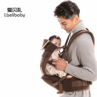 Ibelibaby Baby Carriers High Quality Wrap Sling Carrier Newborn Fashion Print Sling Baby Carrier Anti slip Wrap Baby Carrier