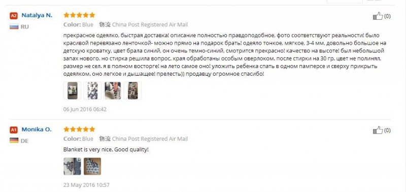 conew_customer comments