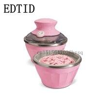 EDTID Household Mini Soft Ice Cream Makers 2 Bowl Design Intelligent Ice Cream Machine High Quality