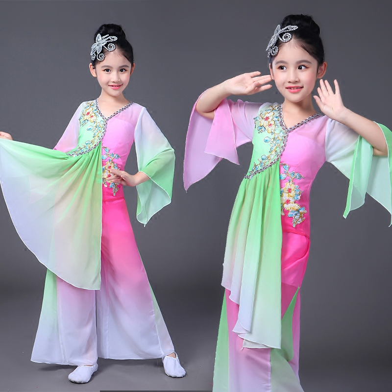 Girls Yangko Classical Dance Costumes Children Drum Fan Umbrella Dance Clothing Traditional National Elegant Stage Performance