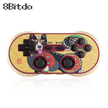 8Bitdo FC30 Pro Wireless Bluetooth Gamepad Limited Edition G