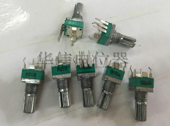 100 pièces RK097N RK097 RK09 verticale coude simple potentiomètre B1M B1K B5K B10K B20K B50K B100K B250K poignée 15mm rachis commutateur