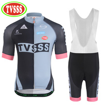 TVSSS New Men's Summer Short Sleeves Cycling Jerseys   Jerseys Sporting Clothes Set Bicycle Clothing