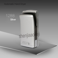 1pc Automatic Hand Dryer Induction Hotel Restauran High Speed Jet-type Hand Drying Machine Double-sided hand dryer 220v 1000