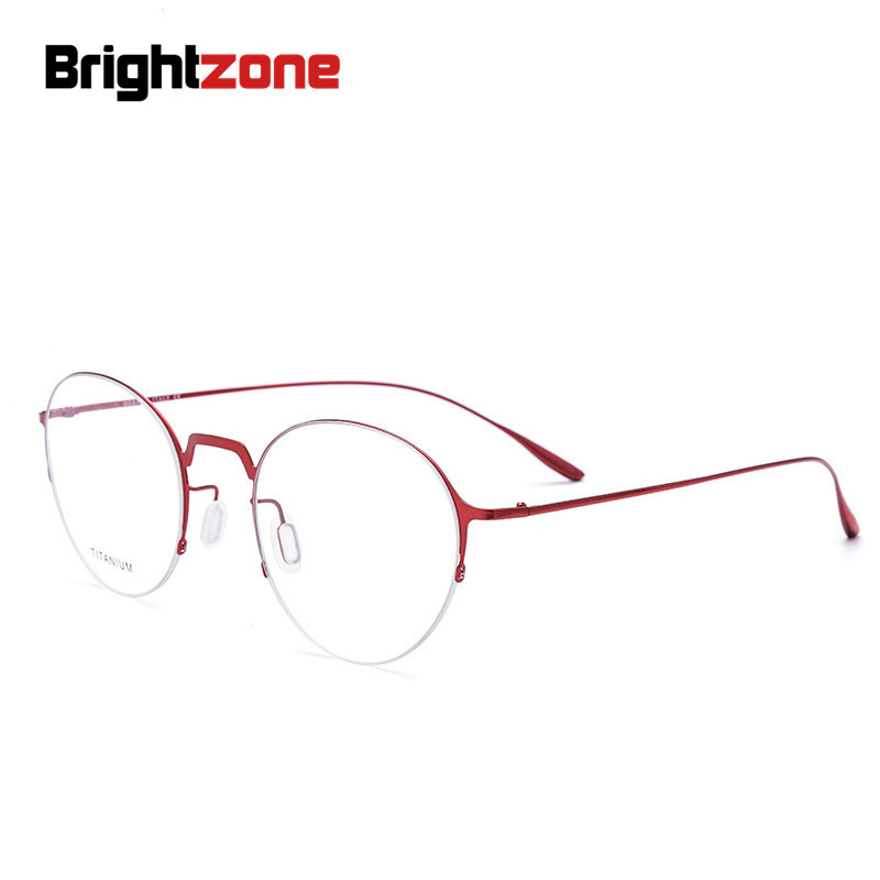 Brightzone One Restore Ancient Ways Myopic Eye Frame Light Alloy Plain Trend Spectacle Frame Optics Glasses