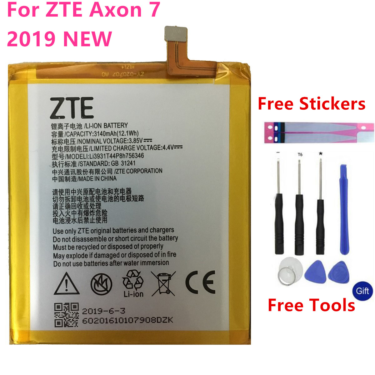LI3931T44P8H756346 Battery For ZTE Axon 7 5.5inch A2017 Battery 3140mAh  With Tracking Number+Gift Tools +Stickers