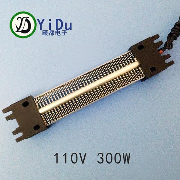 PTC ceramic air heater element 300W AC DC 110V