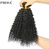 3B 3C Kinky Curly Hair Extension 3Pcs Brazilian Hair Weave Bundles Deals Hair Products Remy Human Hair Weaving Prosa
