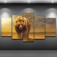 5pcs diy Diamond Painting Cross Stitch Brown Bear full square Diamond Mosaic beaded Embroidery Rhinestones H333 5pcs diy diamond painting cross stitch brown bear full square diamond mosaic beaded embroidery rhinestones h333