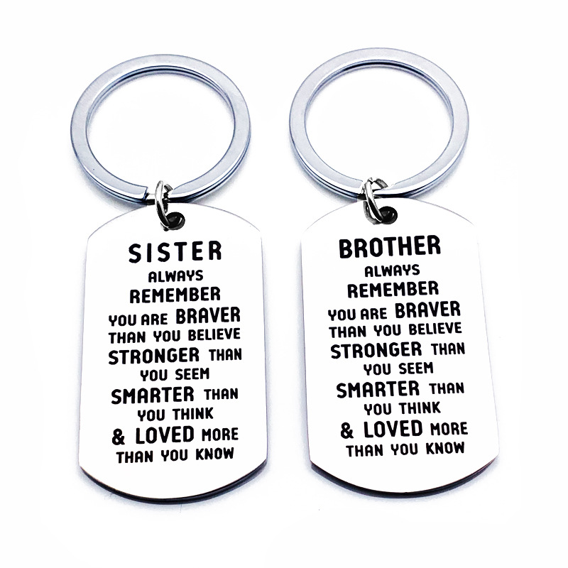 New Diy Stainless Steel Key Chain Brother/sister Remember You Are Brave  Keychain Bag Car Key Ring Party Gift K2195