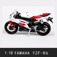 Yamahayzf R6 Motorcycle Model 1: 28 Children's Toy Gift Office Decorations Hobby Collection