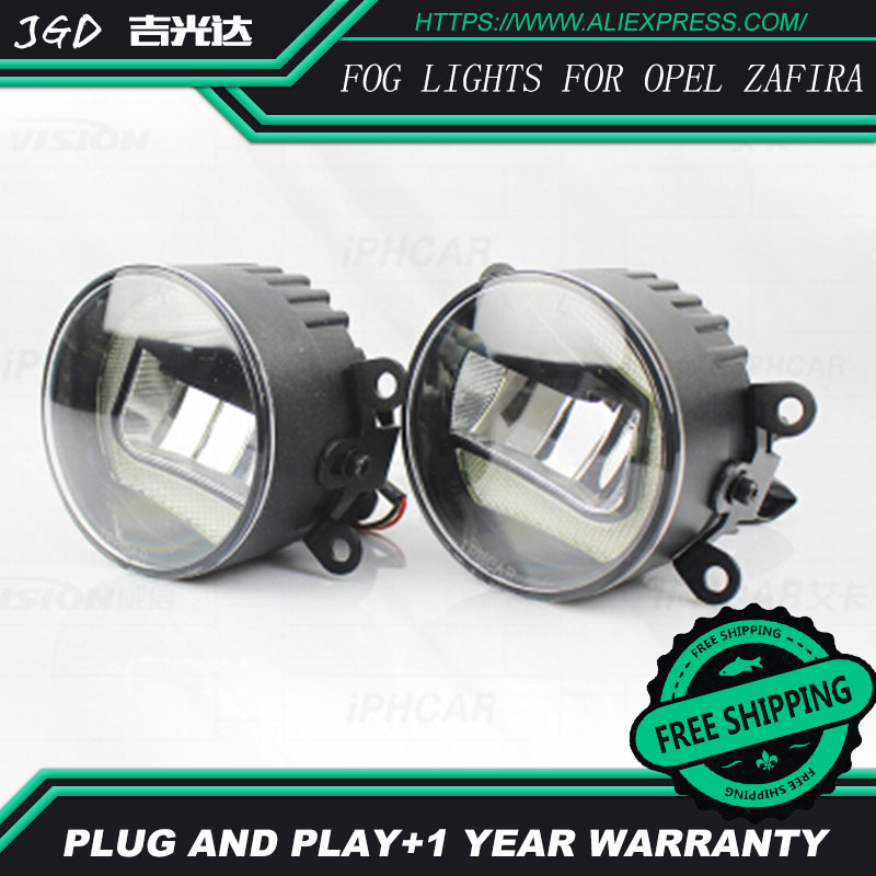 цена на For Opel Meriva 2004-2013 LR2 Car styling front bumper LED fog Lights high brightness fog lamps 1set