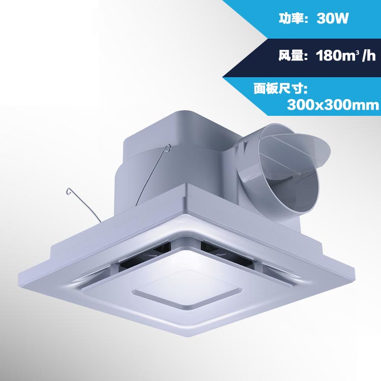 10 inches bathroom, exhaust fan ventilation, 300*300mm large volume, energy-saving mute Formaldehyde PM2.510 inches bathroom, exhaust fan ventilation, 300*300mm large volume, energy-saving mute Formaldehyde PM2.5