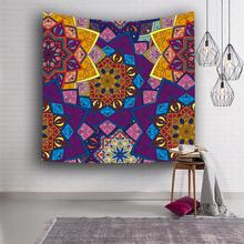 Creative Large Tapestry Geometric Print Hanging Wall Beach Towel Yoga Mat Mandala Carpet Tablecloth Bedspread Home Decor 150cm
