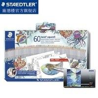 Staedtler Германия 125M60JB 60 цветные водорастворимые цветные карандаши водорастворимые карандаши