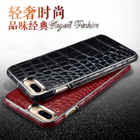 Icarer XOOMZ Brand Real Natural Cow Skin Genuine Leather Electroplate Metal Cover Case For Iphone 7