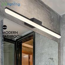 Черный косметическое зеркало с подсветкой led лампа светодиодный