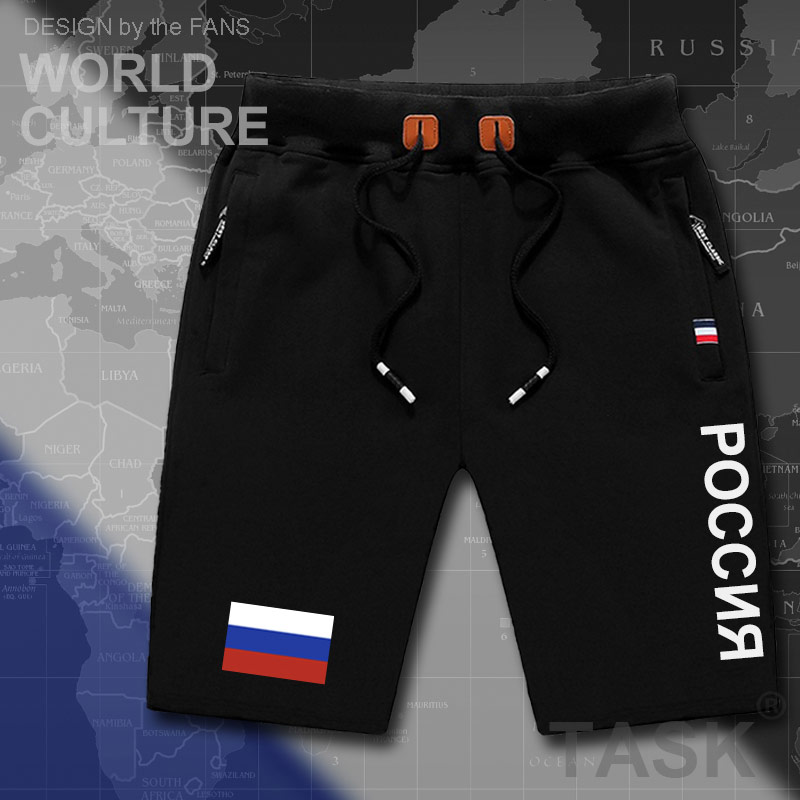Russian Federation Russia mens   shorts   beach new men's board   shorts   flag workout zipper pocket sweat bodybuilding 2017 cotton RU