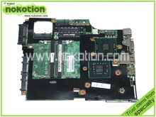 43Y9980 48.47Q06.031 For Lenovo X200 laptop motherboard P8600 GM45 DDR3