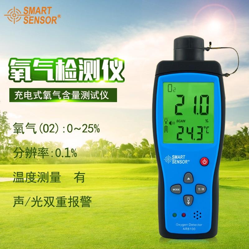 Smart sensor oxygen gas analyzer O2 concentration measuring range 0-30% detector tester AR8100 desktop ammonia nitrogen analyzer detector concentration meter montior water quality detector measurement range 0 02 25mg l
