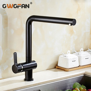 Classic Kitchen Faucets Deck Mounted Sink Taps Balck Single Handle  360 Rotatable Mixer Water Taps  N22-126