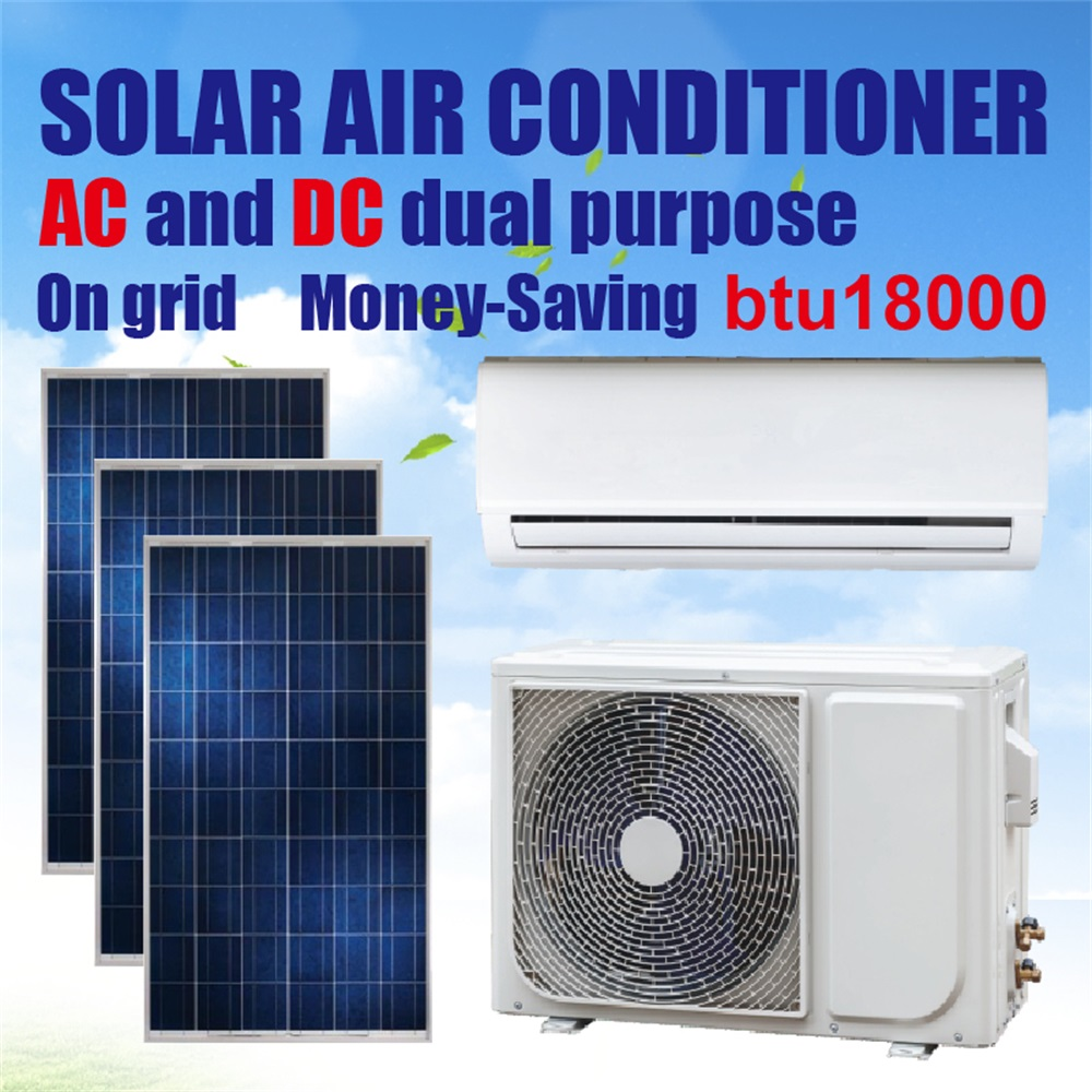 Ac And Dc Dual Purpose 220vac 48vdc 18000btu Grid