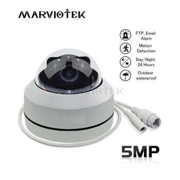 Mini Camera HD 5MP Waterproof Home Security PTZ IP Dome Camera Outdoor 4X Optical Zoom Network PTZ CCTV IP Camera Outdoor P2P IR - DISCOUNT ITEM  24% OFF All Category