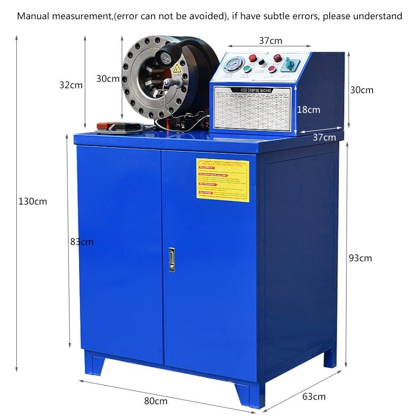 3KW SH 51B вертикальный гидравлический шланг блокировки машина пробивая гибочный пресс блокировки машины 1440r/мин 380 В/220 В (дополнительно)
