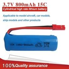 3.7 В 800 мАч большой мощности литиевые батареи Модель самолета дистанционного управления автомобили корабль модели самолетов компонентов