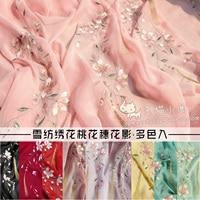 1 PSC Flower Shadow peach blossom fringed embroidery Chiffon fabric wrinkle multicolor Hanfu cloth