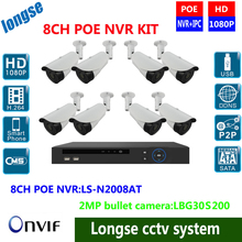8CH 2.1MP Outdoor Waterproof Bullet Security IP POE Camera System,Day&Night Color CCTV System 1080P POE NVR Recording Kit