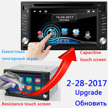 Double Din Car DVD Player GPS Nav Head Unit | Free Map