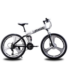 Double shock absorption system bicycle high configuration disc brake 24/26 inch 21/24/27 speed brian mason greg ramsey microsoft system center 2012 configuration manager administration cookbook