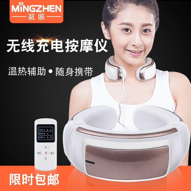 Ming Zhen Charge Organ Cervical Vertebra Multi Intelligence Wireless Control Massage Healthcare Package Postal healthcare gynecological multifunction treat for cervical erosion private health women laser device