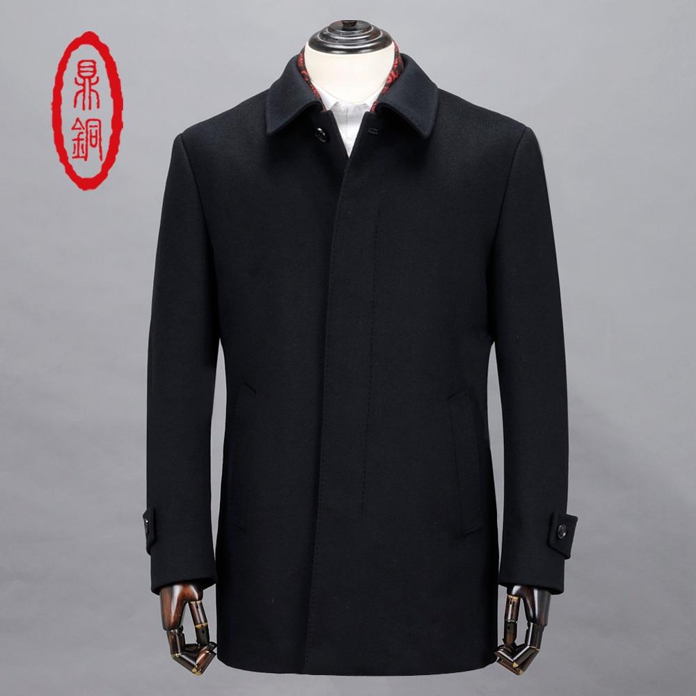 Online Get Cheap Formal Coat Men -Aliexpress.com | Alibaba Group