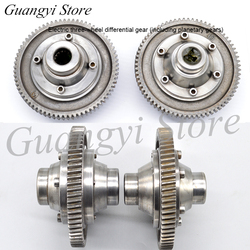 Tricycle Differential Gear Tooth Pack Bigger This Wheel Differential This Wheel Differential Pack Planet