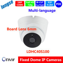 720P 1MP  IP Camera 6mm lens 40M IR Range HD Network cctv camera day/nignt vision IR Cut Filter ONVIF 4 LED