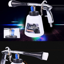 Air Pulse Car Washer Equipment Water Nozzle Sprayer High Pressure Car Wash Tornado Foam Bottle Cleaning Gun Car Washer Tool