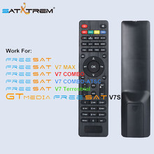Satxtrem HD DVB S2 DVB T2 Satellite TV Receiver Remote Control for Freesat V7 HD V7 Max V7 Combo GTmedia V7S HD