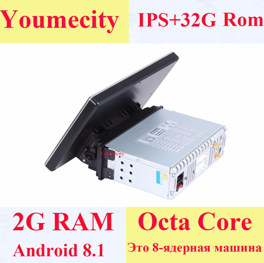 Youmecity 10 1 1Din Android 8 1 Car Multimedia Video Play Tap PC Tablet For Nissan