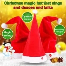 d8f4c1927b2 1 Pcs Plush Christmas Hat Singing Dancing Moving Santa Hat Xmas Party Santa  Cap FJ88(