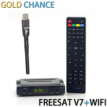 Freesat V7กับ1ชิ้นWIFI DVB-S2 HDทีวีดาวเทียมYoutubeพลังงานVU CCcam Newcamdไม่สนับสนุนIPTVฟรีการจัดส่งสินค้า