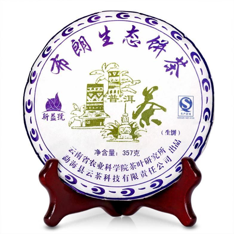 puer pu er tea font b health b font font b care b font raw material